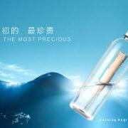 化妆品包装设计公司